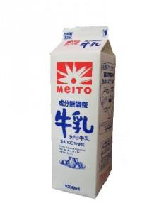 158.協同牛乳(名糖)_無調整