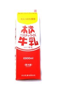 101.木次_パスチャライズ牛乳