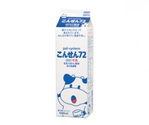 107.バルシステム_こんせん72牛乳