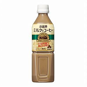 121.キリン_小岩井ミルクコーヒー