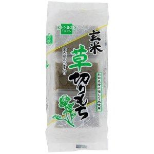 124.健康フーズ_玄米草餅
