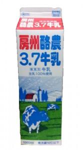 137.千葉酪農_房州酪農牛乳
