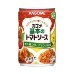 139.カゴメ_基本のトマトソース