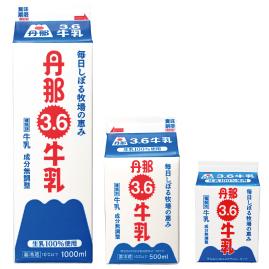27.函南協同組合_丹那牛乳
