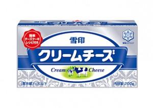 57.雪印_クリームチーズ