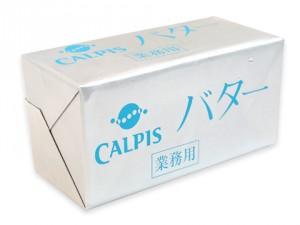 60.カルピス_カルピスバター
