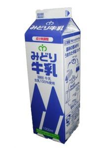 77.みどり乳業_みどり牛乳