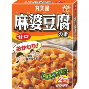 179.丸美屋_麻婆豆腐の素(甘)