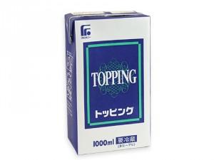 190.不二精油_トッピング400(1000)