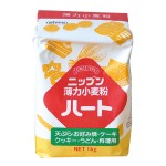 261.日本製粉_薄力小麦粉ハート