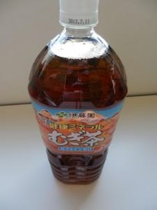 04.伊藤園_むぎ茶(2013.7.11)
