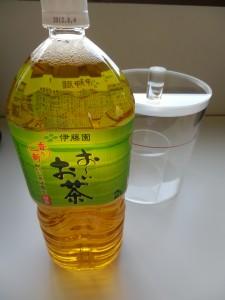 01.伊藤園_お~いお茶(2013.8.4)
