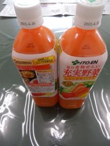 05.伊藤園_野菜ジュース(2013.4.26 A23 LOT062C)