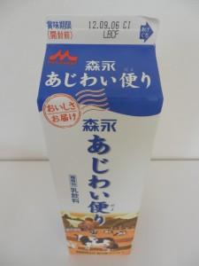 13.森永乳業_あじわい便り(12.09.06 CI LBCF)