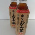 18.十津川農場_ねじめびわ茶(110801 AC22)