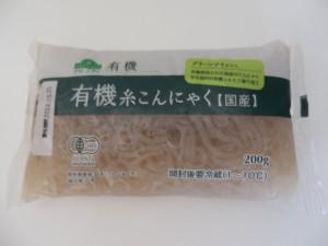 27.トップバリュ_有機糸こんにゃく(2012.10.26)
