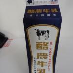 36.東海牛乳_酪農牛乳(12.10.01 M)