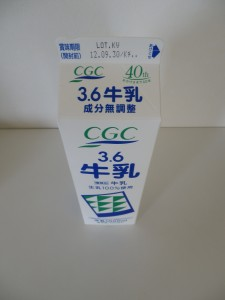 37.CGCジャパン_3.6牛乳(12.09.30 Kチ Lot.KV)