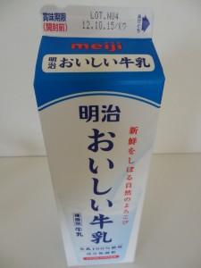 39.明治乳業_おいしい牛乳(2012.10.15 Kウ Lot.NU4)