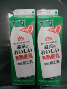 42.森永乳業_おいしい無脂肪乳(12.10.26 IBEA)