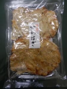 45.菊食_かわはぎロール(12.10.01)