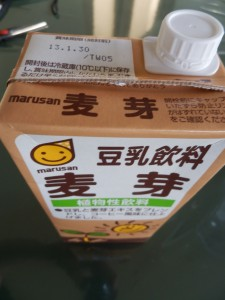 46.マルサンアイ_麦芽豆乳飲料(13.1.30 TW05)