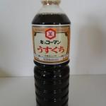 47.キッコーマン_うすくち醤油(2013.7 CIAD TO)