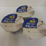 54.オハヨー乳業_ジャージー牛乳プリン(12.11.5 HNG)