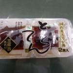 68.石川商店_ところてん(13.1.3)