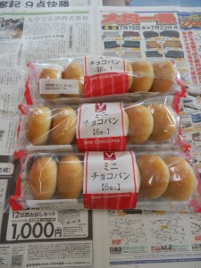 78.フジパン_ミニチョコパン(12.11.30 KL FNI)