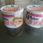 79.バロー_さば味付け缶詰(VHO S 2015.9.28)