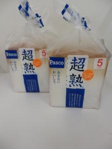 83.パスコ敷島製パン_超熟食パン(2012.12.5 K DAC)