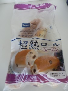 84.パスコ敷島製パン_超熟ロール(12.12.5 K OAH)