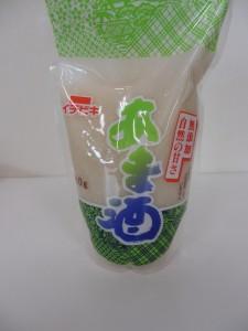 100.イチビキ_あま酒(13.6.21)