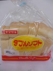 104.ヤマザキ製パン_ダブルソフト(13.1.27 YNA F A)