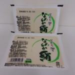 113.丸文_なめらか絹豆腐(13.02.15 B)