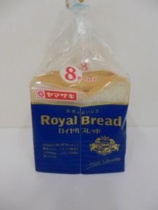 119.ヤマザキ製パン_ロイヤルブレッド食パン(13.2.15 YAN Z A)