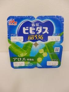 127.森永乳業_ビヒダスアロエヨーグルト(13.3.10 XEG)