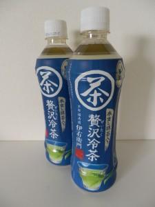 135.サントリー_伊右衛門贅沢冷茶(2013.10.27 T)