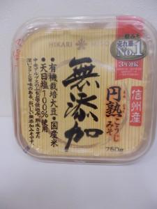 140.ひかり味噌_無添加円熟こうじみそ(13.08.24)