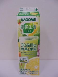 141.カゴメ_野菜生活100 30品目の野菜と果実(13.4.2 I29)
