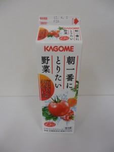 142.カゴメ_朝一番にとりたい野菜(13.4.2 F39)