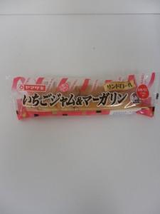 144.ヤマザキ製パン_いちごジャム&マーガリン(13.3.30 YNA)