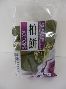 145.フジパン_こしあん柏餅(13.03.27VL FTO)