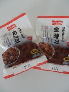 149.スタイルワン_金時豆(13.5.20 S 3K 3)