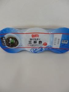 156.スタイルワン_味付けもずく三杯酢(2013.5.8)