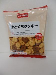 164.スタイルワン_ひとくちクッキー(2014.3.17 CC18)