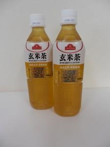 173.イオン(トップバリュ)_玄米茶(130905 J829 2124)