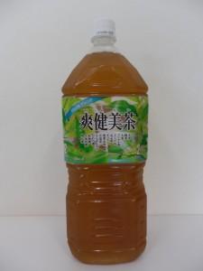 175.コカコーラ_爽健美茶(140408-EEB)