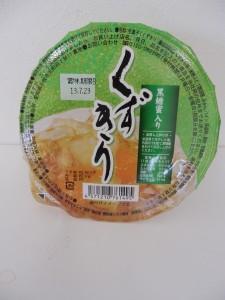 177.菓楽_くずきり(13.7.23)